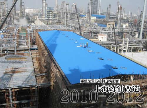 反再框架钢结构柱安装; 20,2012年02月15日制氢装置工艺配管开始预制